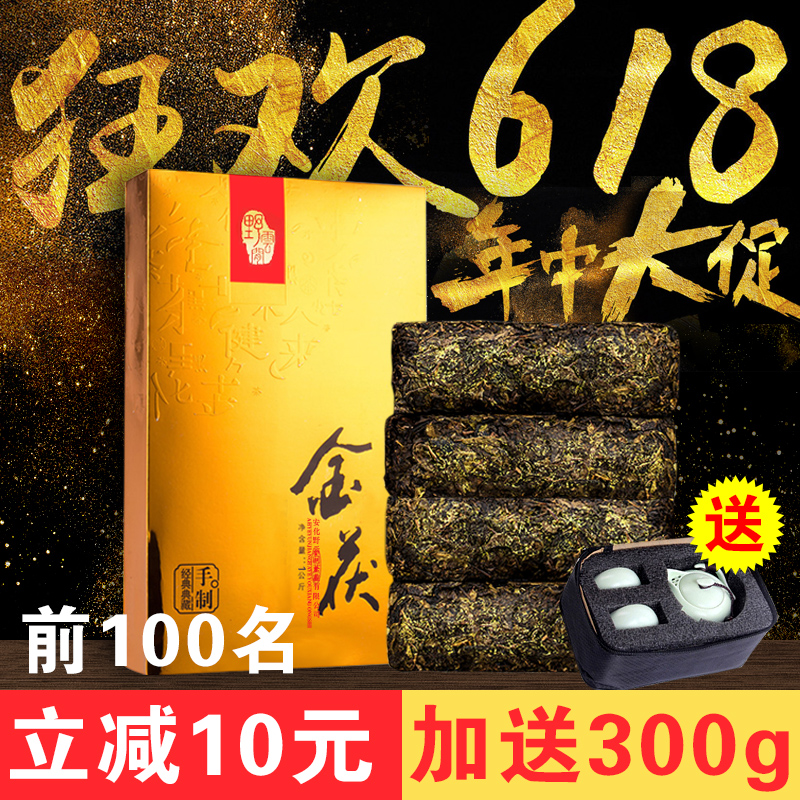 Buy 1 Gift 5 Gift Black Tea Hunan Anhua Black Tea Authentic Yeyun Hand-built Golden Flower and Poria Brick Tea Anhua Meishan