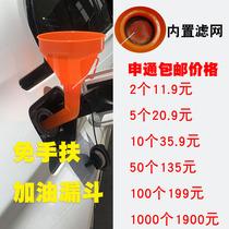 Свободный ручной плюс моющее средство бункер дозаправка с фильтром воронка плюс бензиновое масло топливный фильтр автомобиль мотоцикл