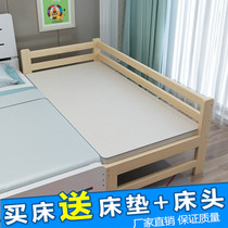 Good plus more wide bed stitching bedside children bed with guardrail single solid wood baby size bed frame plus fight custom