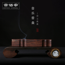 Music incense burner sandalwood antique Zen Music Box Mini sandalwood sound aroma tea ceremony incense Bluetooth speaker incense