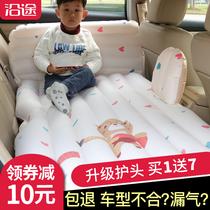 车载充气床汽车用品床垫后排旅行床轿车中后座SUV睡垫气垫车震床