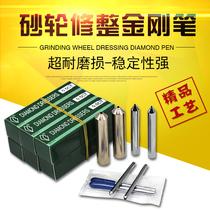 Taiwan one product King Kong pen grinding wheel correction pen Repair knife Milling He 10MM repair pen 3mm angle knife 6mm