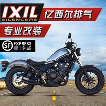 ixil exhaust suitable for Honda CM500 exhaust pipe modification rebel rebel cm300 exhaust parts