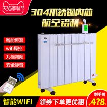 Intelligent hydroelectric heater household water-flooding heater energy-saving and electricity-saving silent heating and hydroelectric heater