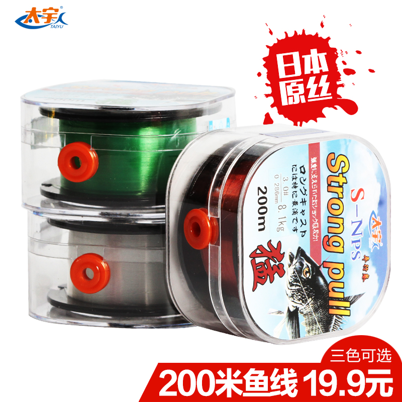 Imported 200-meter fishing line Main line Submarine Taiwan Fishing line Strong Rally Sea bass Casting Road Asian Fishing nylon line