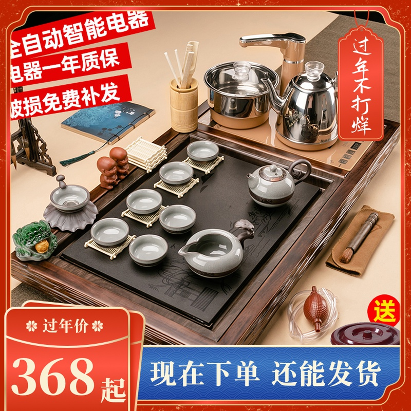 Kung Fu tea set set family living room simple fully automatic all-in-one solid wood tea plate office high-end guest teapot