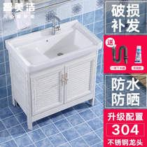 Ceramic laundry basin space aluminum floor-to-ceiling bathroom 檯 cabinet combined laundry pool with clothes sink impotence wash wardrobe