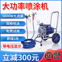 Quan Jiang latex paint automatic electric high pressure airless spraying machine Small high-power paint paint painting machine