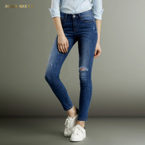 Miss Sixty waist in tight ripped jeans