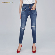 Miss Sixty2018 new autumn tight pants pencil pants nine points trousers high waist hole jeans girl