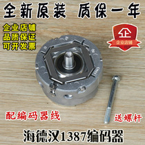 Heidenhain 1387 encoder ERN 1387 2048 62S14-70 V1 Elevator rotary synchronous machine accessories