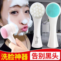 Double-sided wash face brush soft-haired silicone face washer manual wash face brush shake sound wash face god deep cleaning pores