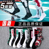 Socks men in the tube socks stockings tide autumn and winter non-cotton mens trend high tide brand long tube basketball socks sports