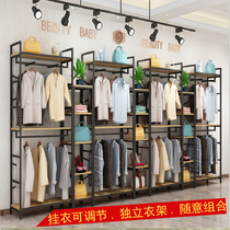 Clothing display stand clothing store clothes display shelf shelf womens childrens clothing floor display cabinet shelf