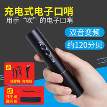 Electronic whistle three-tone high-pitched basketball football game referee command training electric whistle delivery button 釦 battery