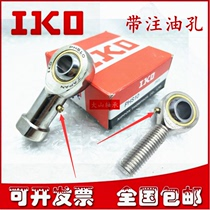 Imported IKO rod end fish eye joint nickel-plated rust bearing POS 4 5 6 8 10 12 14 16L outer wire