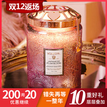 VOLUSPA Large relief cup bedroom essential oil Aromatherapy Candle fragrance Home soothing sleeping indoor wedding gifts