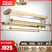 Four Seasons mu song electric drying rack lifting remote control intelligent drying rack LED lighting disinfection air drying