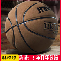 Genuine cement game basketball cowhide leather ball outdoor indoor 5 adult No. 7 wear-resistant blue ball