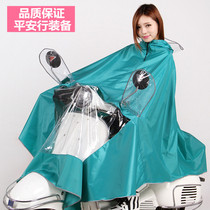 Raincoat electric car motorcycle mask riding adult single men and women to increase thick poncho battery car raincoat