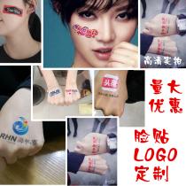 Grand événement entreprise Logo marathon images de concert bricolage sport visage autocollants tatouage autocollants personnalisés