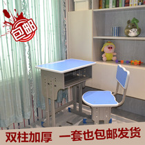 Primary and secondary school students desk school training courses remedial classes desks and chairs childrens home learning writing desk factory direct