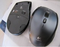 Clearance Logitech M705 Mouse Shell Upper Shell + lower Shell + battery cover