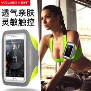Mobile phone running packet movement arm sleeve apple 6/7 universal waterproof outdoor fitness equipment and package arm arm belt