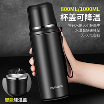 Rich light insulation cup cooling water cup men and women 55 degrees high-grade temperature portable kettle large capacity 800-1000ml