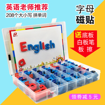 English 26 Case Letter Tile Toy Magnetic Digital English early teaching aids children puzzle Blackboard Sticker