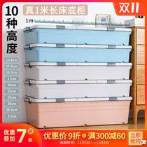 牀 bottom storage box with wheel flat extra large drawer storage box牀 under the storage 牀 under the storage box