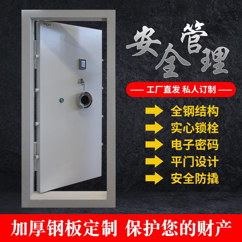 Custom stainless steel vault door vault home secret room door intelligent bank vault jewelry cabinet large safe