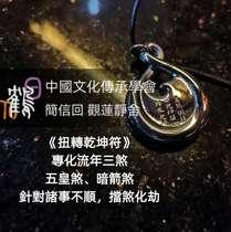 Гонконг Джейн письмо обратно к хозяину чтобы повернуть дело вокруг цепи власти