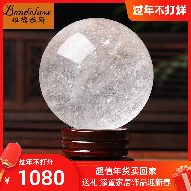 Banderas Natural white crystal ball set home living room town house transfer feng shui ball money white crystal