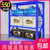 Shelf Heavy storage thickened weight load 500KG warehouse warehouse display rack Factory multi-layer shelf
