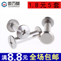 304 stainless Steel sub-mother Rivet Butt Screw album book Nail to lock recipe tenon screw M5*6-50