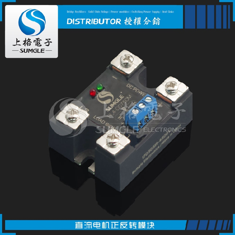 The DC motor is reversing the module RL4 positive and negative conversion to solid state relay contactor 24V36V48V60