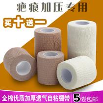 Ouliteh Cotton self-adhesive elastic bandage breathable pressurized sprain scar protective finger protective wrist motion elastic bandage