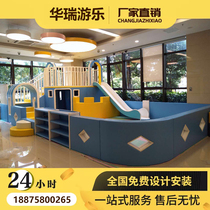 Childrens playground Indoor playground equipment Small naughty fort Household commercial shopping mall Entertainment toy slide facilities