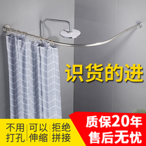 Shower Curtain Set free punching arc telescopic bathroom bath curtain rod Waterproof toilet showers partition curtain hanging curtain
