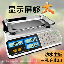 Royal Eagle Electronic Scale commercial small 30kg electronic weighing scales fruit supermarket precision called gram authentic