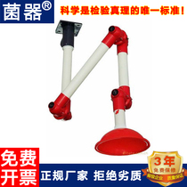 Fungi Laboratory dedicated universal suction hood pp three adjustable stainless steel atom suction cover