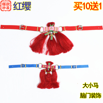 Red Lantern decorative Pendant festive Parade equestrian stationery wearing harness 10 send 1 new special Offer