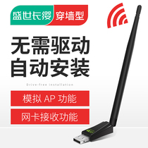 Drive-free USB wireless network card desktop computer gigabit notebook home computer 360 wifi receiver mini unlimited network signal drive 5G Internet card dual-frequency wi-fi with you