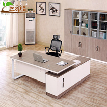 Factory direct new office desk boss table and chair combination simple Daban desk modern manager table desk