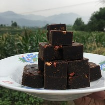 Red JuJube flavor Yunnan sugarcane handmade old brown sugar black candy sugar 500g Sichuan