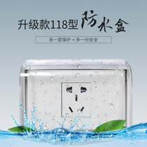 118 Type One Two transparent Universal Waterproof box switch socket protection cover splash box waterproof cover bathroom