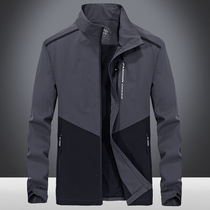 Mens Spring and autumn Korean version of the trend of self-cultivation handsome youth jacket
