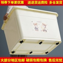 The collection box plastic extra large plus thickened clothes storage box home has cover cotton is sorted box storage box three-piece set