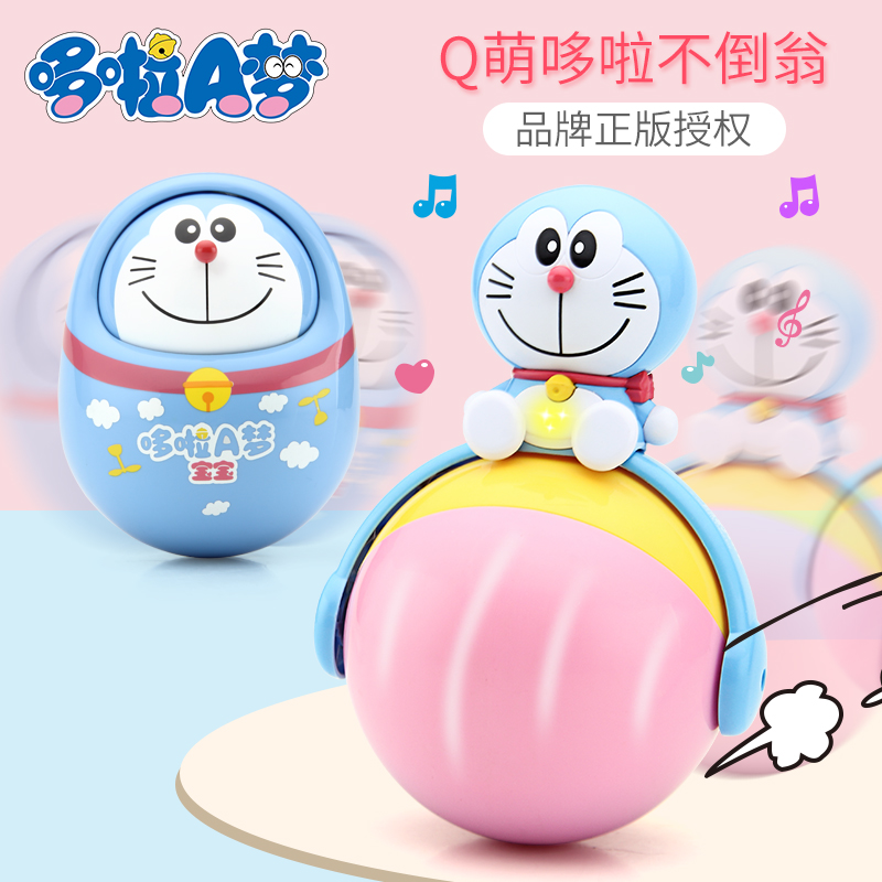 Doraemon A Dream Baby Toy Butterfly Nodding Doll 3-6-9-12 Months Early Education for Babies 0-1 Years Old